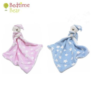 現貨Bedtime Bear 星星小熊助眠安撫巾 毛絨熊仔玩具嬰兒睡覺安撫手帕