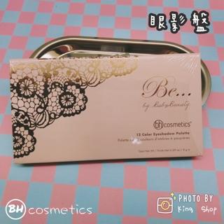 BH cosmetics 12色眼影盤