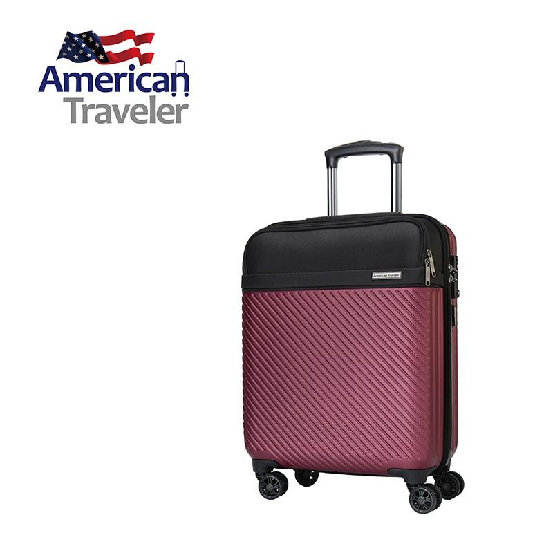 [American Traveler] MILAN 米蘭系列 - 設計師款超輕防刮行李箱 20吋