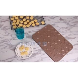 巧緻烘焙網 【編號T114】金色 35連 馬卡龍烤盤 曲奇餅乾烤盤 餅乾烤盤 烤盤  烘焙模具