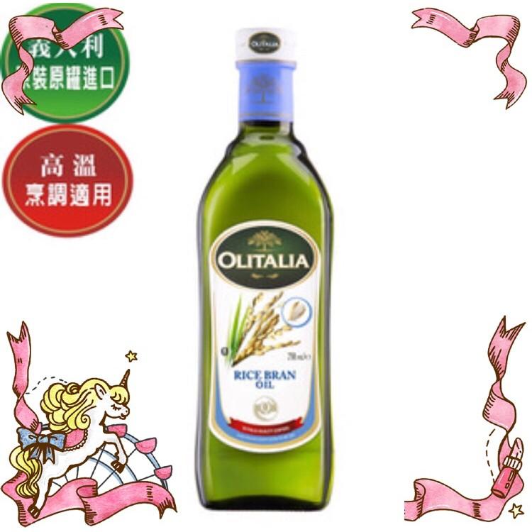 可超取 奧利塔玄米油 手工皂 葵花油 葡萄籽油 橄欖油