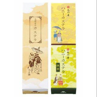 日本快閃代購6/15-6/18 文明堂 蜂蜜蛋糕  原味蜂蜜、抹茶