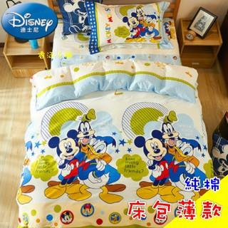 【預購】正品 迪士尼 純棉 床包組 棉被 寢具 床單 床罩組 被套 枕頭 寢具組 床包 米奇 米妮 唐老鴨 男款 國小