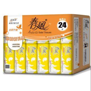 春風  超細柔抽取式衛生紙(110抽x24包x3串/箱)
