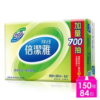 【賣家宅配限量箱購一箱免運費】PASEO倍潔雅抽取式衛生紙 150抽*84包