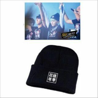 BTS同款毛帽 bts花樣年華
