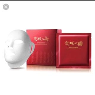 京城之霜牛爾 尊榮奢顏緊彈面膜1盒3入(現貨) 原價890