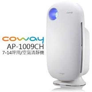 格威Coway 加護抗敏型空氣清淨機 AP-1009CH AP1009CH