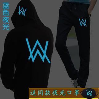 Alan Walker艾倫沃克DJ春季衛衣帽衫外套remix同款Faded電音男女