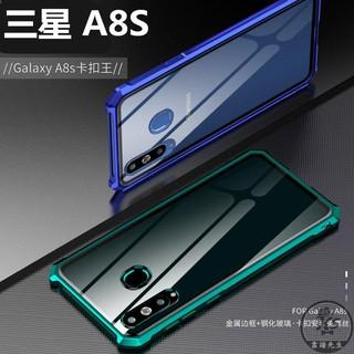 三星A8S手機殼a8s保護套Galaxy A8S手機殼 鋁鎂合金+鋼化玻璃後蓋手機殼 防摔防撞保護套