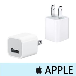 Apple 原廠旅充頭/原廠旅充/USB 充電器