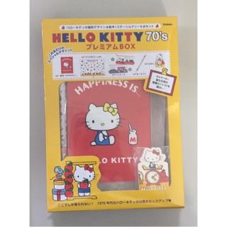 HELLO KITTY凱蒂貓70年代復古豪華文具特刊附繪本.書套.筆袋.便條紙.原子筆