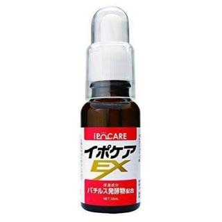 日本Ipokea EX抗疣肉芽脂肪粒美容液