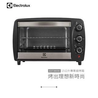 伊萊克斯 Electrolux EOT3850K 烤箱