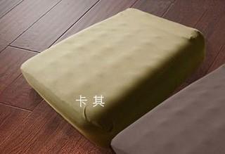 (客製化LOWDEN床包)NTB13 努特NUIT 夢遊仙境充氣床墊 XL號四色可選-蘿崙登百貨商場