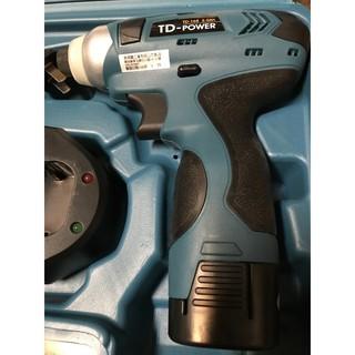~英得麗 TD-168 16.8V 雙2.0鋰電池充電衝擊起子機~現貨