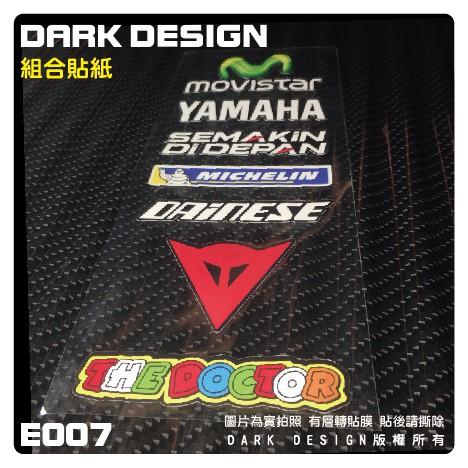 DARK DESIGN《E007》Rossi MOTOGP 組合貼 贊助商 組合貼紙 H殼貼 車身貼紙