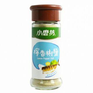 小磨坊  檸香椒鹽/鹽酥雞椒鹽粉