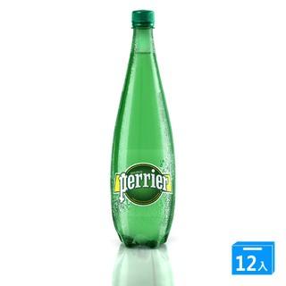 【法國 沛綠雅Perrier】天然氣泡礦泉水(苗條瓶) 1000mlx12瓶/箱