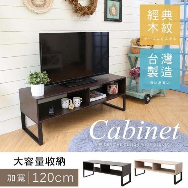 MIT台灣製【百嘉美】120CM工業風雙格電視櫃/茶几桌 書櫃 展示櫃 隔間櫃 書架 電視架 TV011
