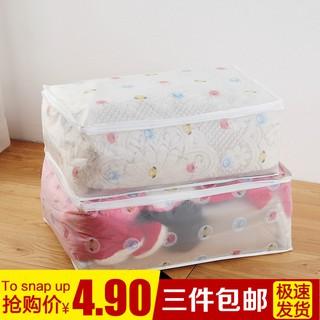 滿199發貨棉被收納袋搬家裝被子衣服的大袋子防潮防塵袋打包袋行李袋整理袋