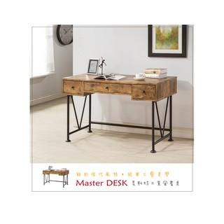 書桌 / Master工業風電腦書桌 / 電腦桌-DIY組合產品