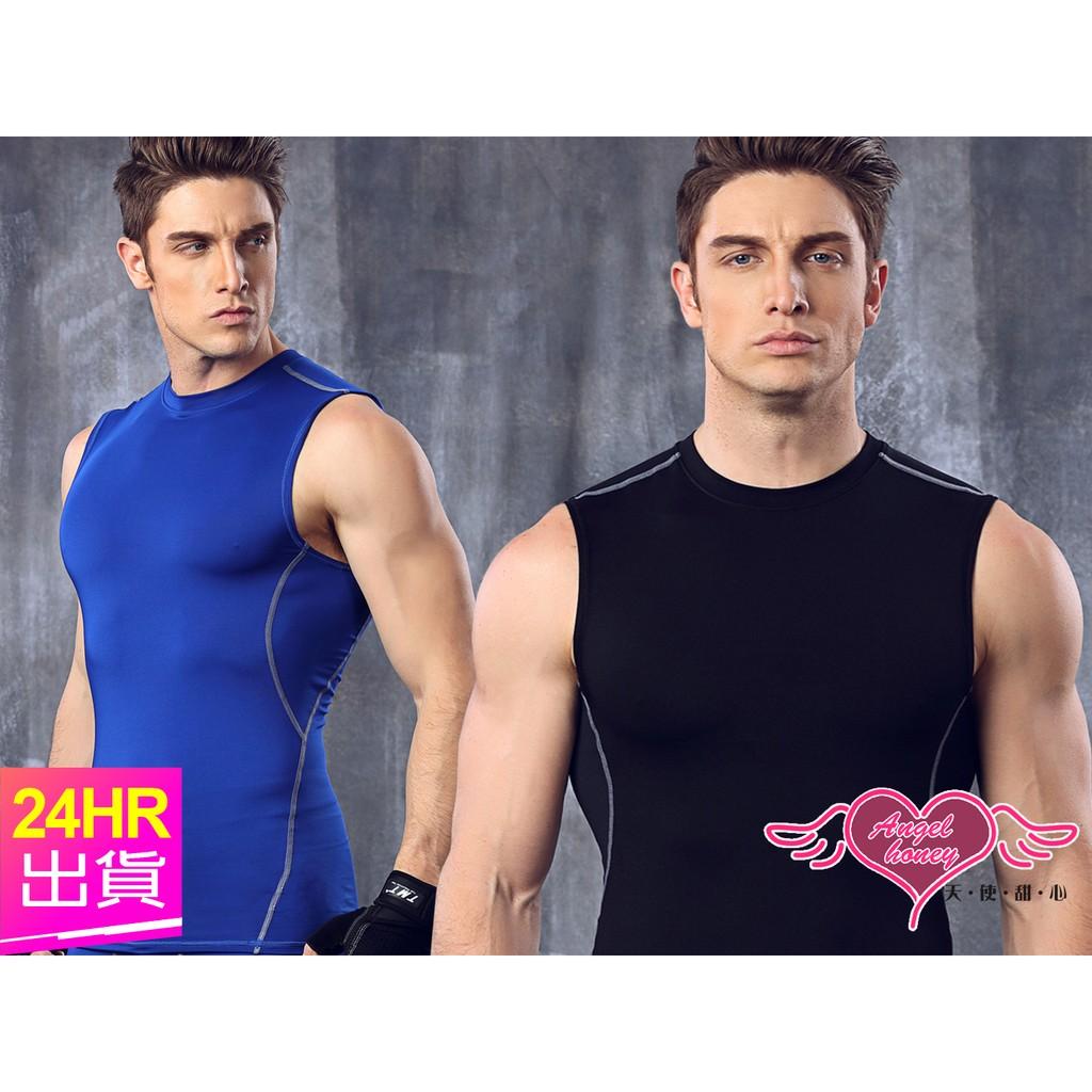 天使甜心 白/黑/黃/深藍 M~XL 男款 素色無袖運動背心 內衣 內搭 彈性舒適 束腰收腹