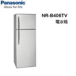 詢價優惠!  Panasonic 國際牌 393公升變頻環保冰箱 NR-B406TV-HL (珍珠銀)