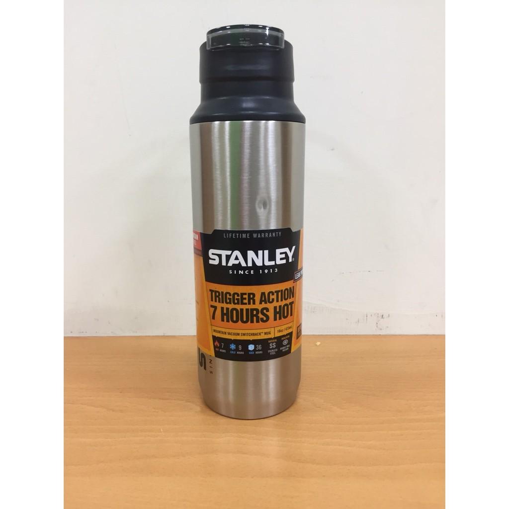 福利品-【美國Stanley】SwitchBack 單手真空保溫杯473ml(不鏽鋼原色)