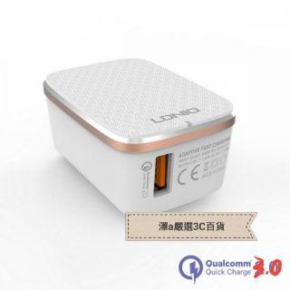 現貨供應市場最新 LDNIO QC3. 0 充電器 附充電線