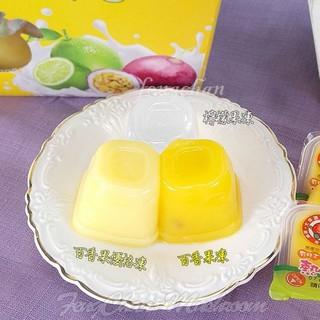 熱情果米克斯果凍(3公斤/手提禮盒)~ 百香果凍、檸檬果凍、百香優格凍三種口味混合,送禮自用兩相宜。