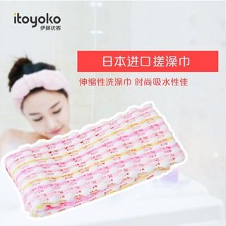 日本進口起泡 沐浴巾 軟質搓澡巾洗澡巾搓背巾去角質長條浴擦