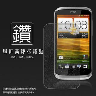 鑽石螢幕保護貼 HTC Desire V T328W/U T327e/X T328e/Q T328h 鑽石貼 鑽面貼