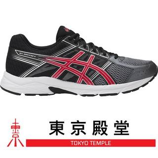 ASICS 亞瑟士 GEL-CONTEND 4 男鞋 慢跑鞋 T715N-9723 東京殿堂 2017