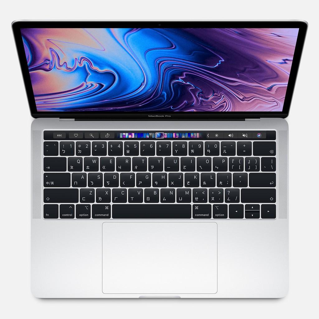 2018 MacBook Pro 13吋 i5/8G/512GB TB 銀色 公司貨