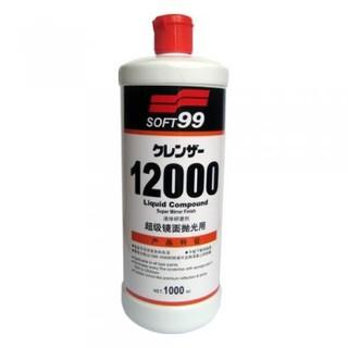 <丁噹> SOFT99 研磨劑G-12000(超級鏡面拋光用)