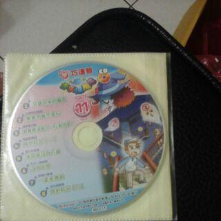 巧虎 巧連智 小學生中年級版2014/11 cd×1