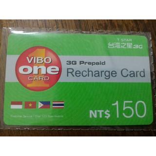台灣之星-威寶電信vibo-預付卡-儲值卡~現在只要145元