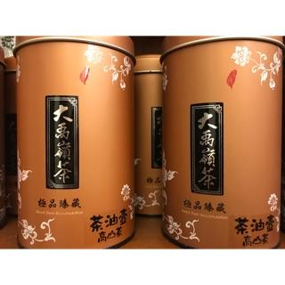 大禹嶺春/冬茶