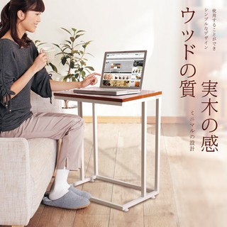 [客尊屋]Corso Como NB潮桌(松木實木)/沙發桌/電腦桌/筆記型電腦桌/小茶几/電話桌/床邊几/茶几桌/邊桌
