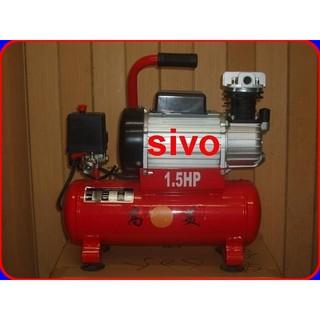☆SIVO電子商城☆ 1.5HP CM-1508 8L 高美 空壓機 空氣壓縮機 ~ 五金工具~ 品質保固~
