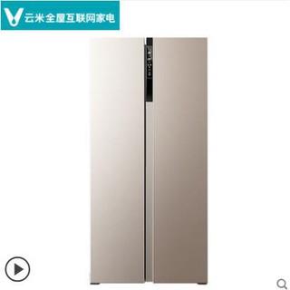 【現貨】VIOMI/雲米 BCD-456WMSD 電冰箱雙開門 對開門風冷無霜家用大冰箱