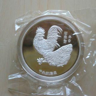 中央造幣廠 雞年 1993年 紀念幣 銀幣 1盎司 1OZ