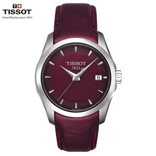 V-瑞士tissot天梭手錶女優雅氣質皮帶石英女錶T035.210.16.371.00