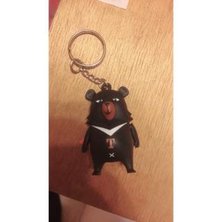 台灣黑熊鑰匙圈