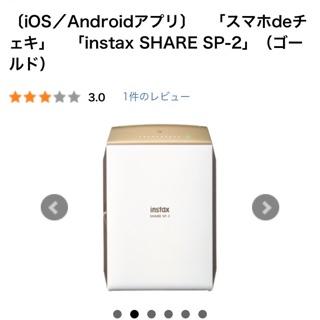 全新富士INSTAX SHARE SP2 SP-2(已額滿)