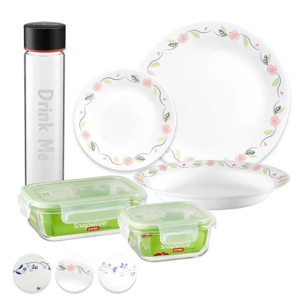 【美國康寧 CORELLE】3件式餐盤組+玻璃保鮮盒2入組 加贈 玻璃水瓶-多花色可選
