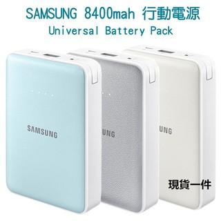 三星SAMSUNG原廠行動電源 8400mah (公司貨)全新