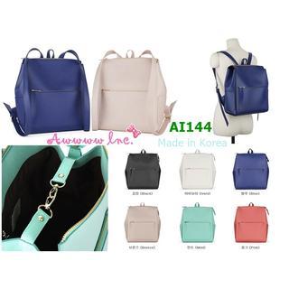 韓國品牌包包 韓劇繼承者們-劉Rachel後背包款 容量超大-寶藍色