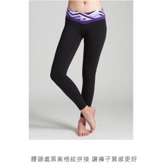 (二手)瑜珈品牌 Namaste 瑜珈褲 Demi無接縫緊身褲 運動褲 Leggings 長褲 貼腿 女生M號
